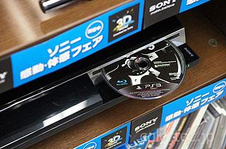 DSC002.jpg