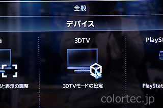 DSC003.jpg