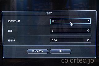 DSC004.jpg