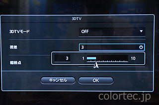 DSC007.jpg