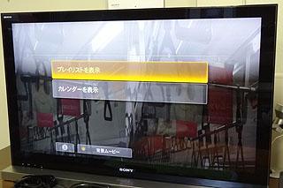 DSC03351.jpg
