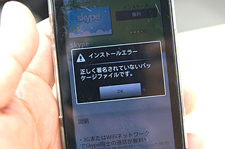 DSC06684.jpg