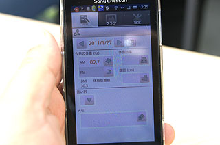 DSC06687.jpg