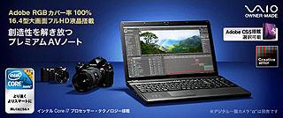 WS0228 のコピー.jpg