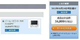 ZFU323.jpg