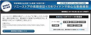 ZFU339.jpg