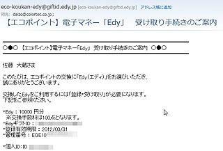 ZG2356.jpg
