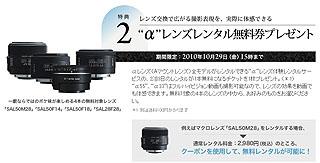 ZG2593.jpg