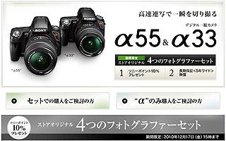 ZG2995.jpg