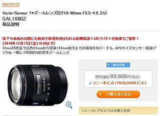 ZG3003.jpg