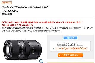 ZG3005.jpg