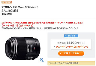 ZG3020.jpg