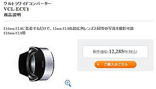 ZG3125.jpg