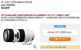 ZG3522.jpg