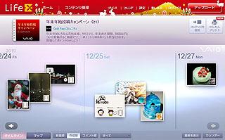 ZG3545.jpg