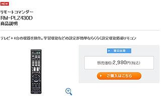 ZG4082.jpg