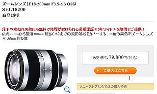 ZG4129.jpg