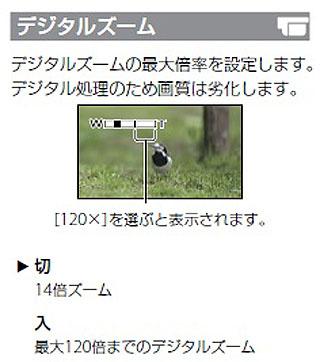 ZG4672.jpg