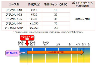 ZG4803.jpg