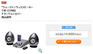 ZG5086.jpg