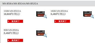 ZG5111.jpg