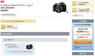ZG5255.jpg