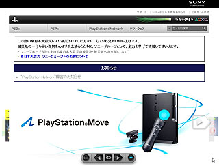 ZG5483.jpg
