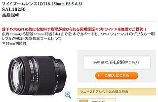 ZG5508.jpg