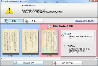 DSC00032.jpg