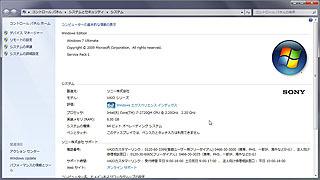 DSC00117.jpg