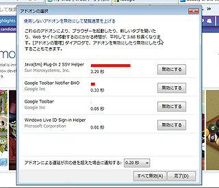 PS000075.jpg
