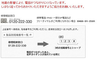 WT0215.jpg