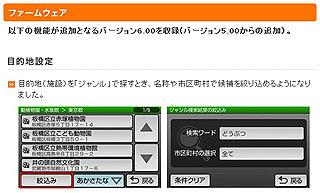 ZG3094.jpg
