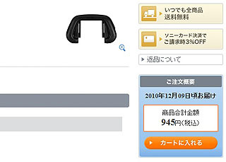 ZG3215.jpg