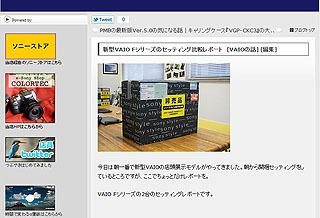 ZG3532.jpg