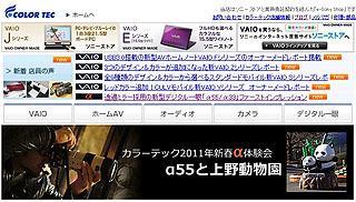 ZG3767.jpg