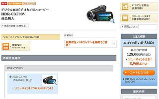 ZG4571.jpg