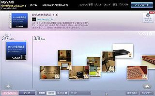 ZG4850.jpg