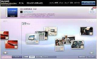 ZG4890.jpg