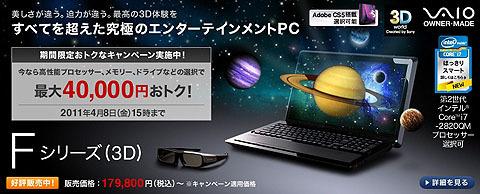 ZG5020.jpg