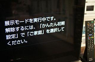 DSC05571.jpg