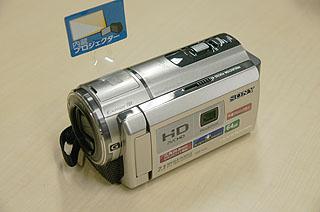 DSC07274.jpg