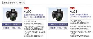 ZG3013.jpg