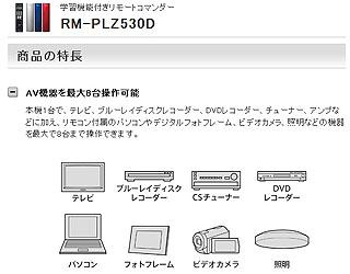 ZG4078.jpg