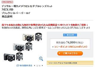 ZG4522.jpg