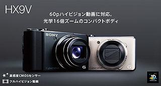 ZG4885.jpg