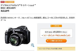 ZG5053.jpg