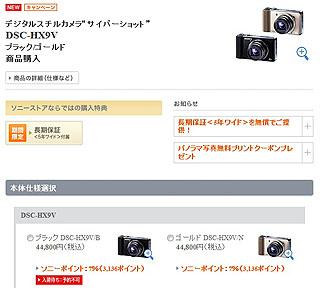 ZG5063.jpg