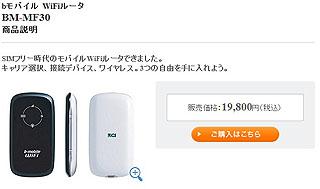ZG5467.jpg