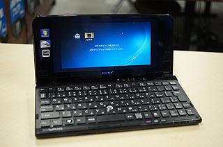 DSC00288.jpg